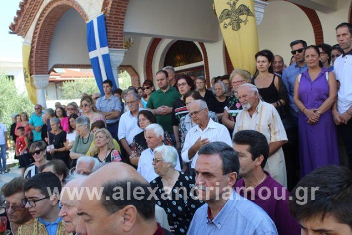 alexandriamou.gr_panagiaeik19029