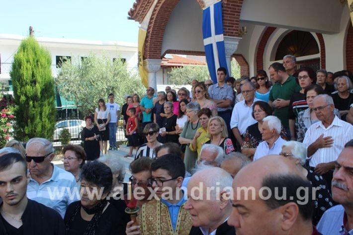 alexandriamou.gr_panagiaeik19030