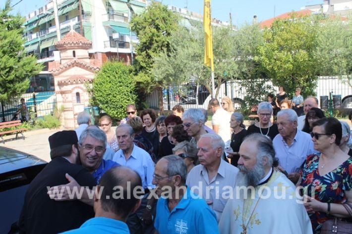 alexandriamou.gr_panagiaeik19040