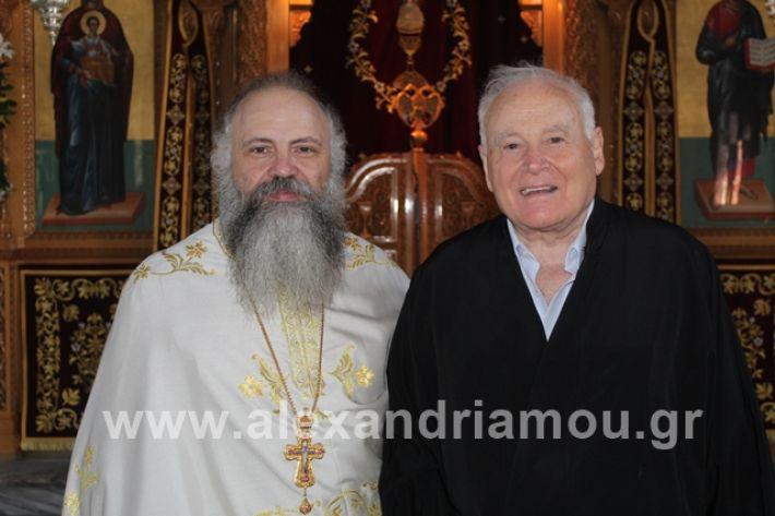 alexandriamou.gr_panagiaeik19051