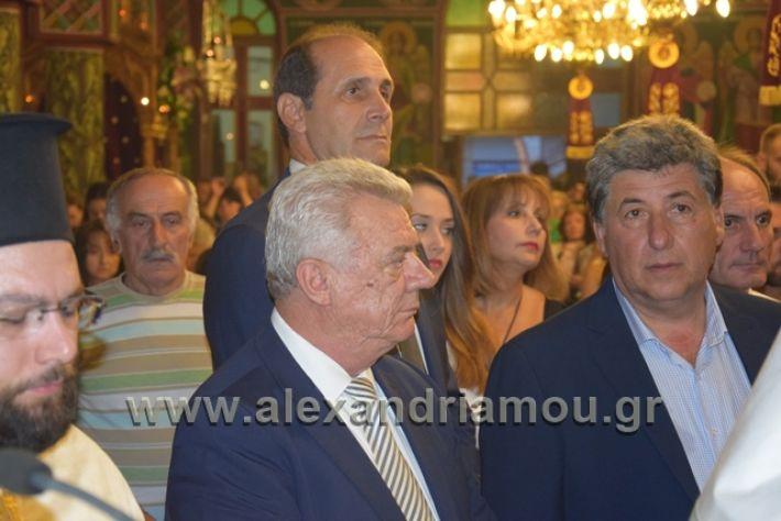 alexandriamou.gr_panagiaperifora18006
