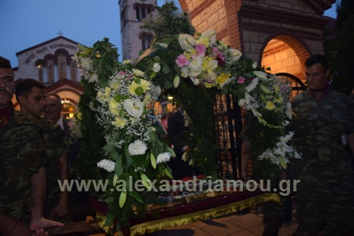 alexandriamou.gr_panagiaperifora18058