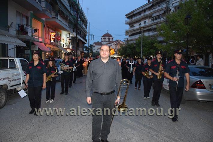 alexandriamou.gr_panagiaperifora18069