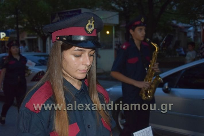 alexandriamou.gr_panagiaperifora18073