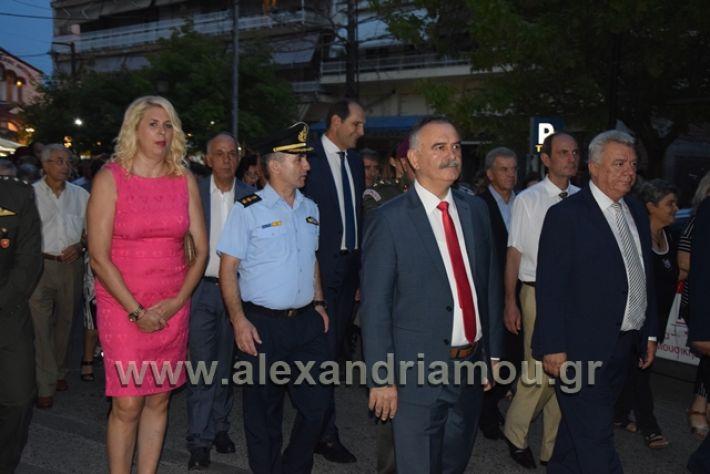 alexandriamou.gr_panagiaperifora18086