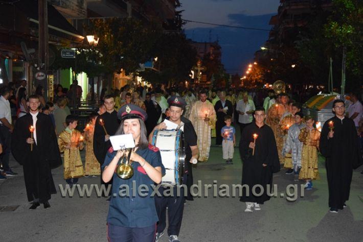 alexandriamou.gr_panagiaperifora18112