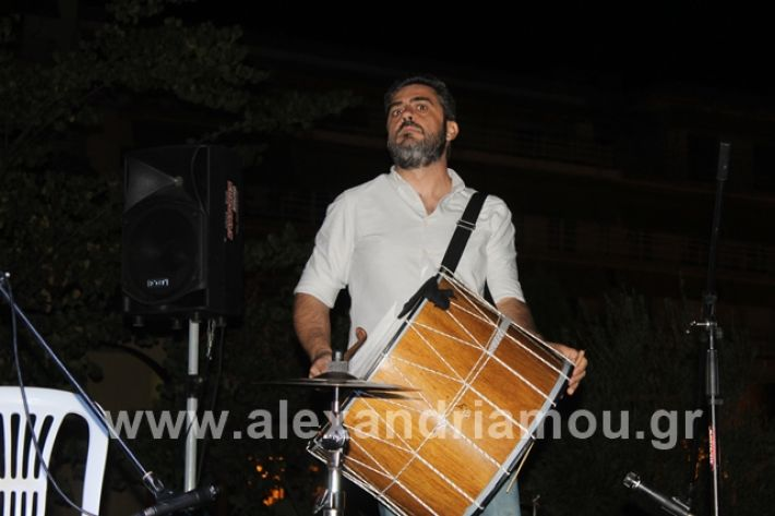 alexandriamou.gr_sunavliapanagia19015