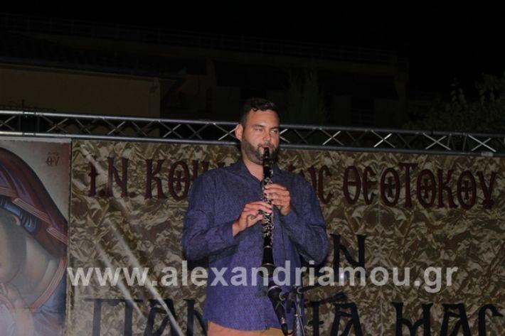 alexandriamou.gr_sunavliapanagia19017
