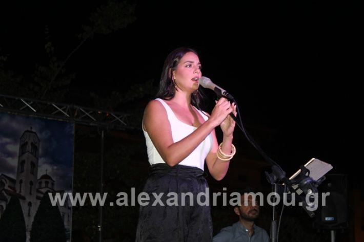 alexandriamou.gr_sunavliapanagia19018