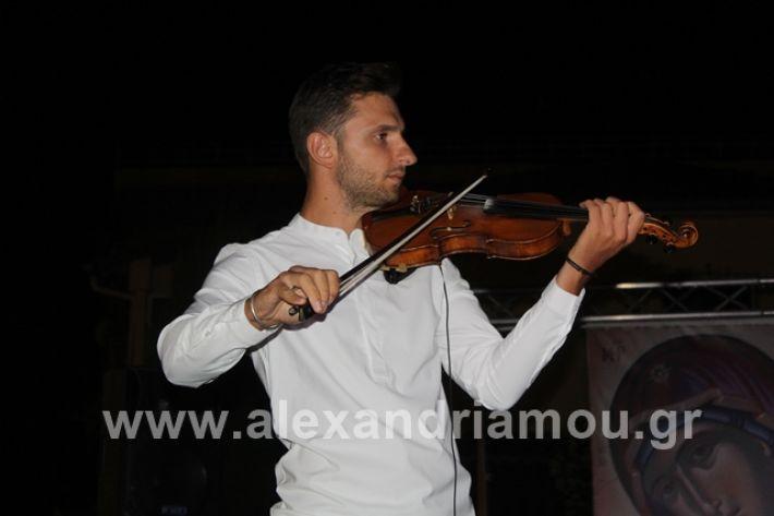 alexandriamou.gr_sunavliapanagia19019