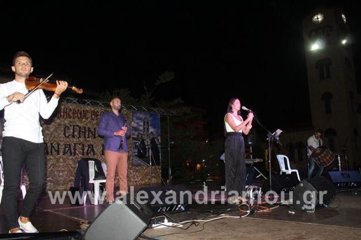 alexandriamou.gr_sunavliapanagia19020