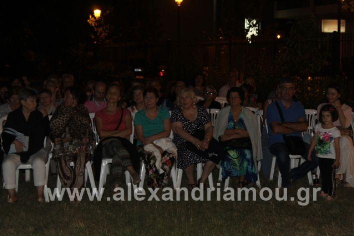 alexandriamou.gr_sunavliapanagia19022