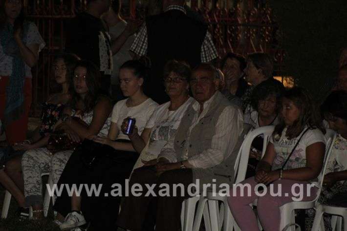 alexandriamou.gr_sunavliapanagia19036
