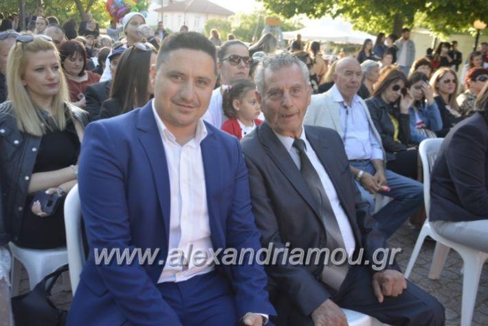 alexandriamou_agkathiapanigiri2019011
