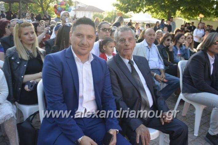 alexandriamou_agkathiapanigiri2019012