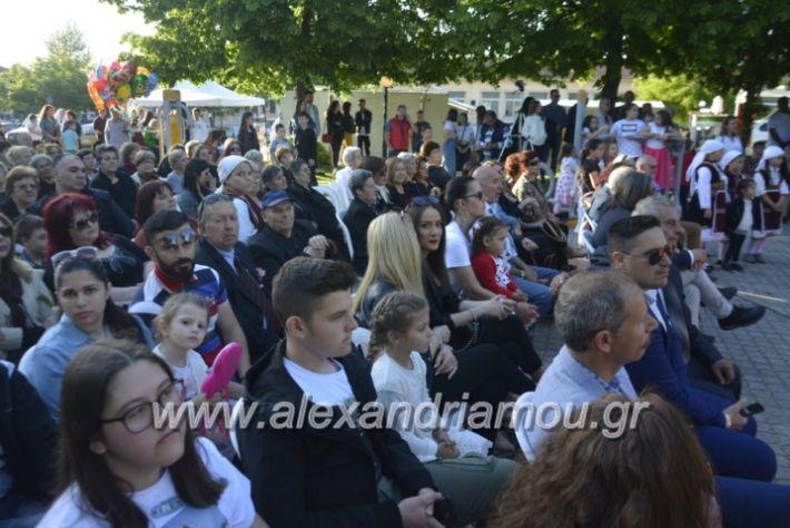 alexandriamou_agkathiapanigiri2019033