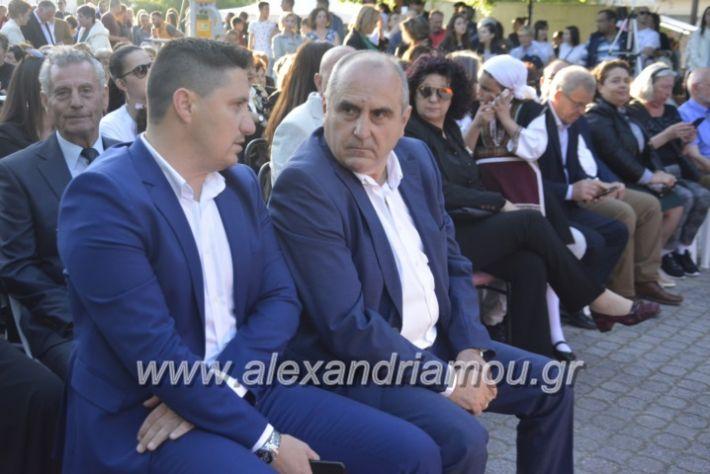 alexandriamou_agkathiapanigiri2019106