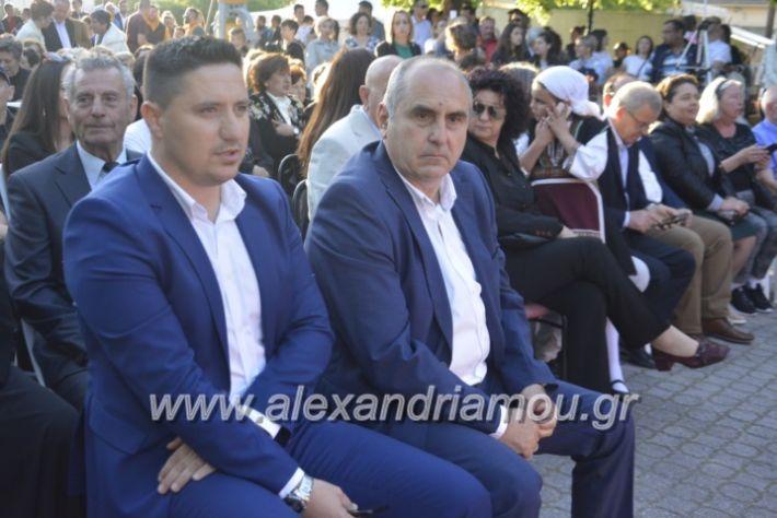 alexandriamou_agkathiapanigiri2019107