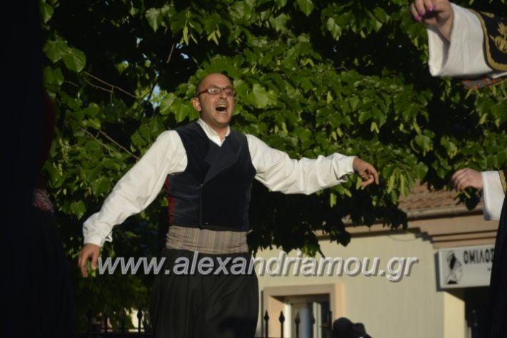 alexandriamou_agkathiapanigiri2019126