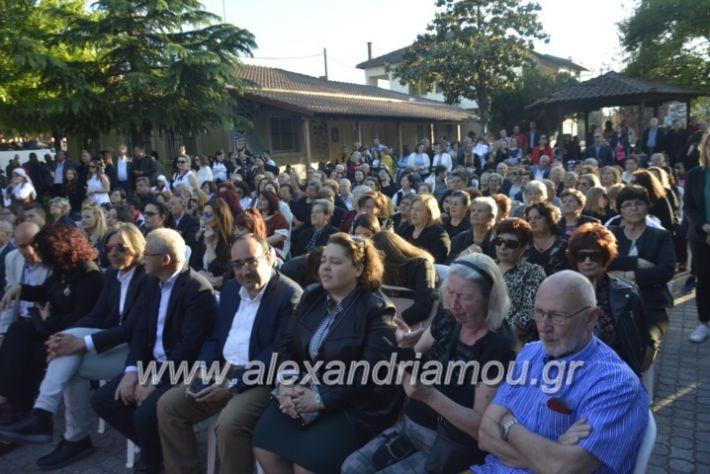 alexandriamou_agkathiapanigiri2019130