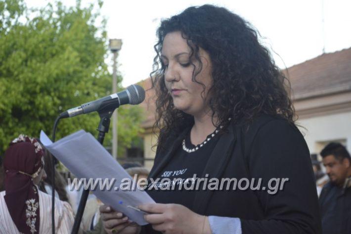 alexandriamou_agkathiapanigiri2019174