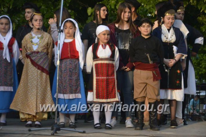 alexandriamou_agkathiapanigiri2019176