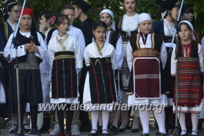 alexandriamou_agkathiapanigiri2019177