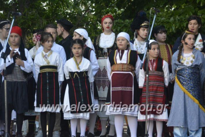 alexandriamou_agkathiapanigiri2019179