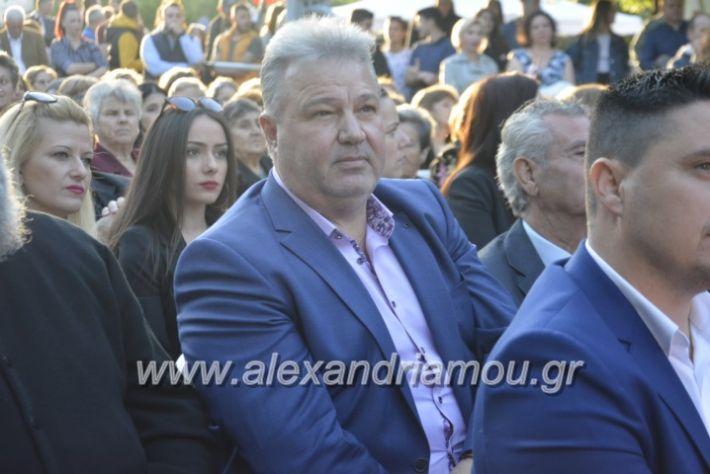 alexandriamou_agkathiapanigiri2019182
