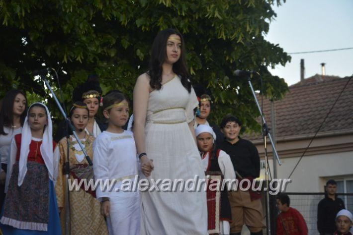 alexandriamou_agkathiapanigiri2019190