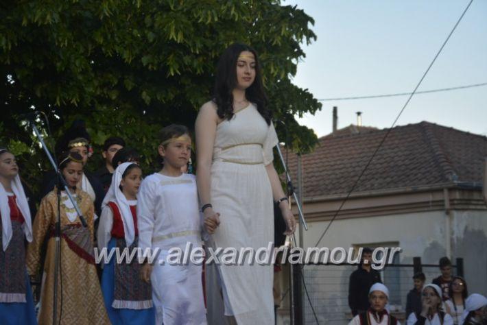 alexandriamou_agkathiapanigiri2019191