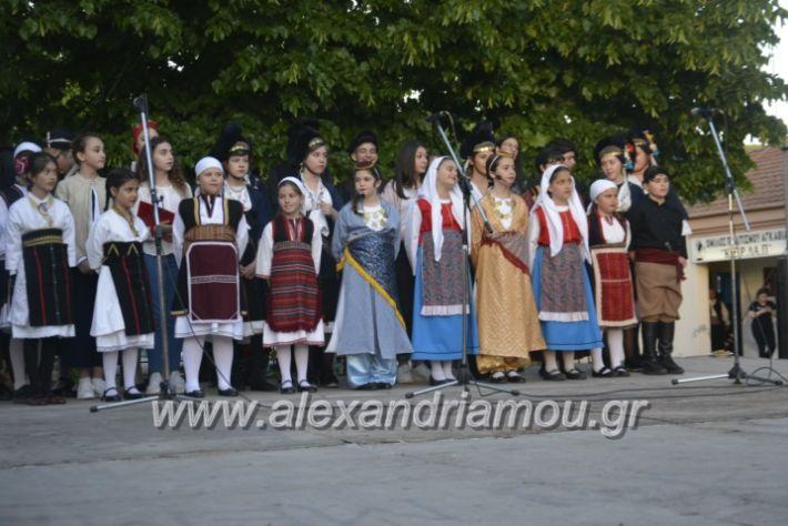 alexandriamou_agkathiapanigiri2019194