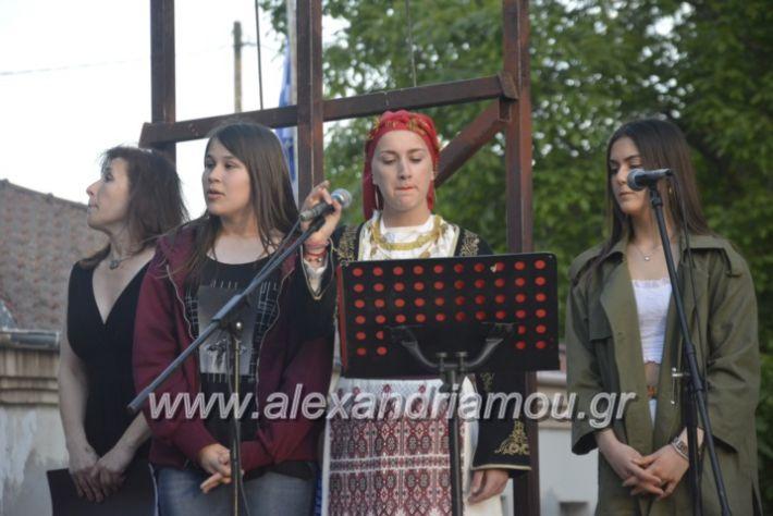 alexandriamou_agkathiapanigiri2019196