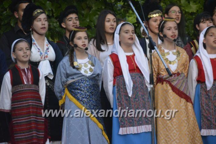 alexandriamou_agkathiapanigiri2019197