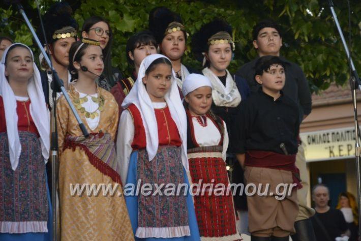 alexandriamou_agkathiapanigiri2019198