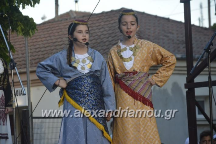 alexandriamou_agkathiapanigiri2019201