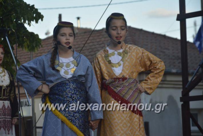 alexandriamou_agkathiapanigiri2019202