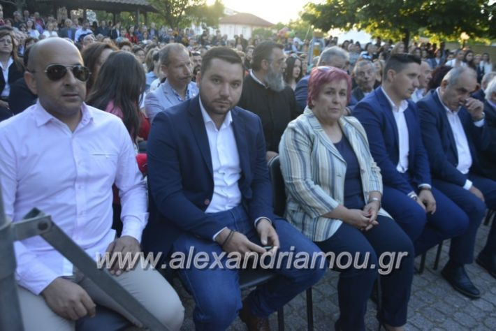 alexandriamou_agkathiapanigiri2019209