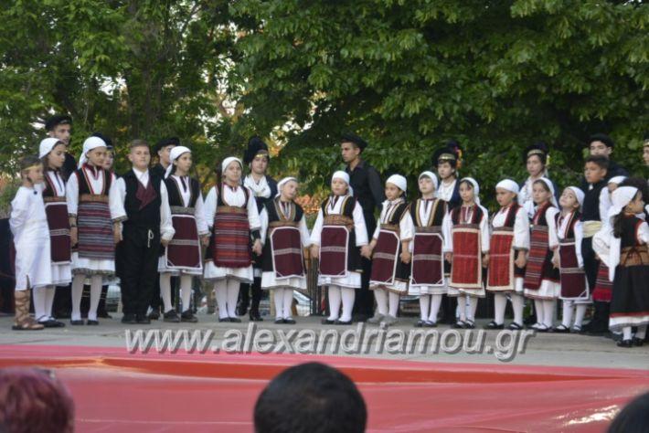 alexandriamou_agkathiapanigiri2019222