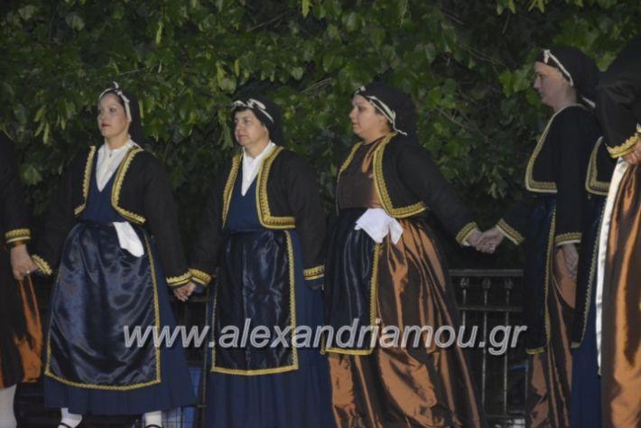 alexandriamou_agkathiapanigiri2019262