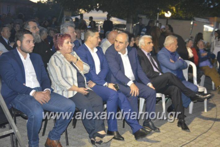 alexandriamou_agkathiapanigiri2019264