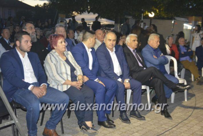 alexandriamou_agkathiapanigiri2019265