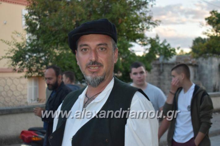 alexandriamou_tritimeraloutro2019001
