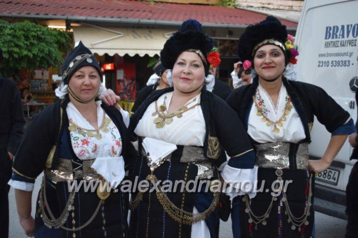 alexandriamou_tritimeraloutro2019004