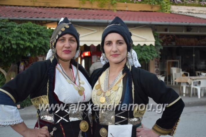 alexandriamou_tritimeraloutro2019007