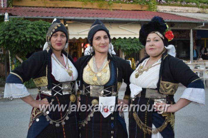 alexandriamou_tritimeraloutro2019008
