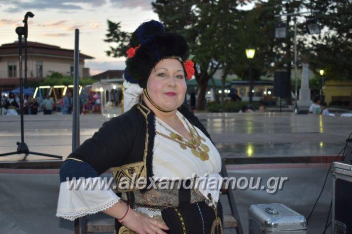 alexandriamou_tritimeraloutro2019010