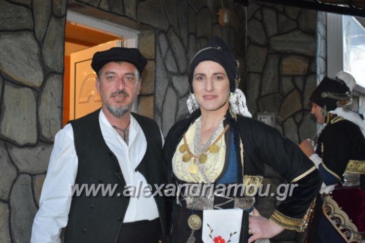 alexandriamou_tritimeraloutro2019014