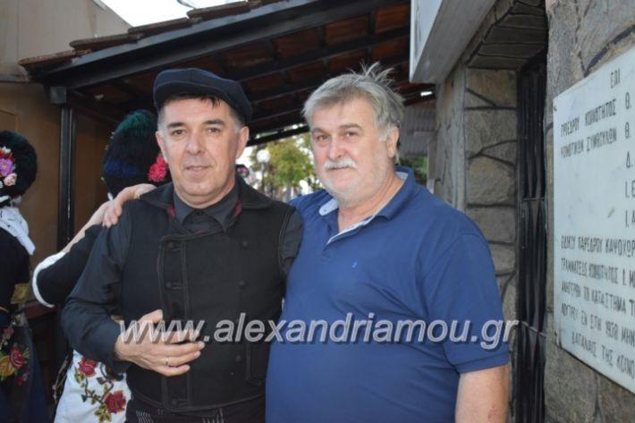 alexandriamou_tritimeraloutro2019016