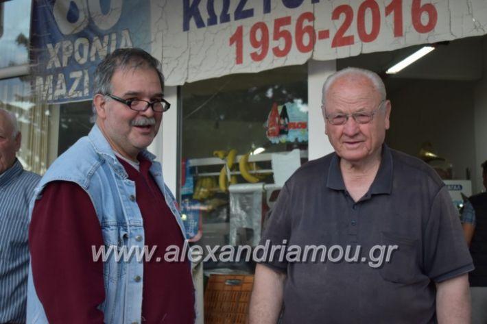 alexandriamou_tritimeraloutro2019019